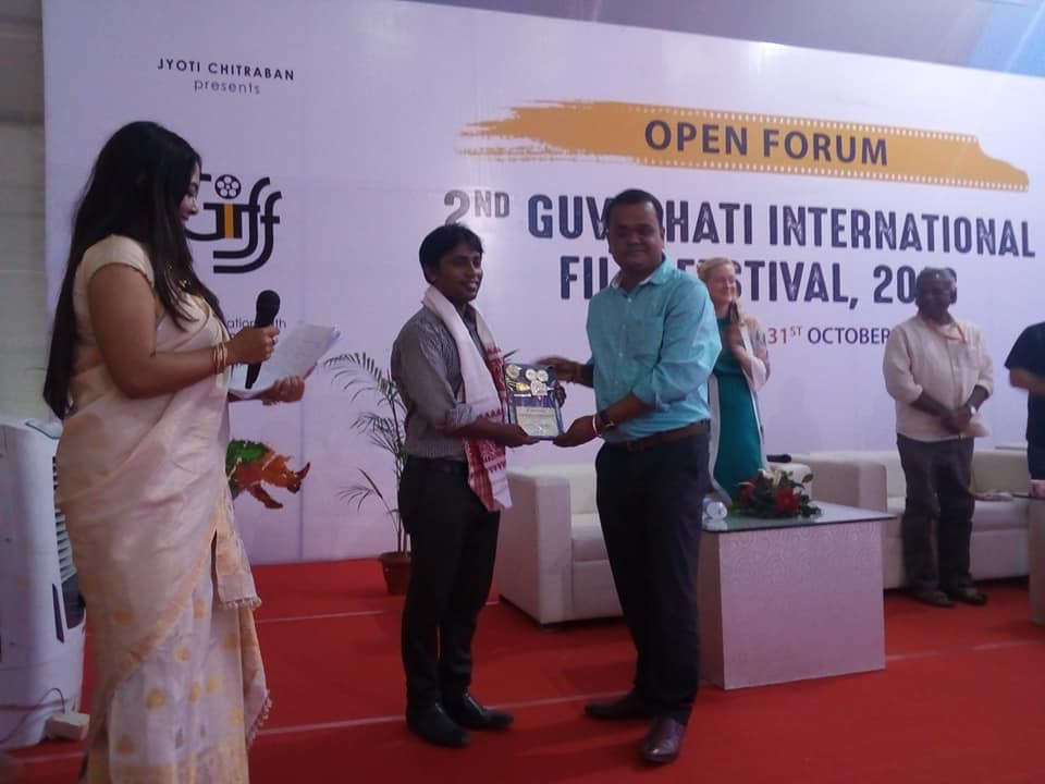 Monjurul Islam Megh's Attended in GIFF 2018