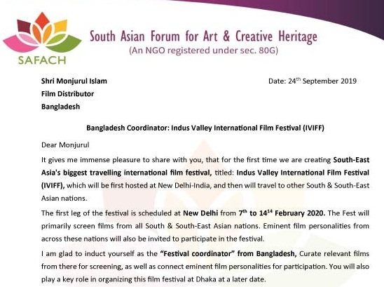 Megh has been appointed at IVIFF, New Delhi