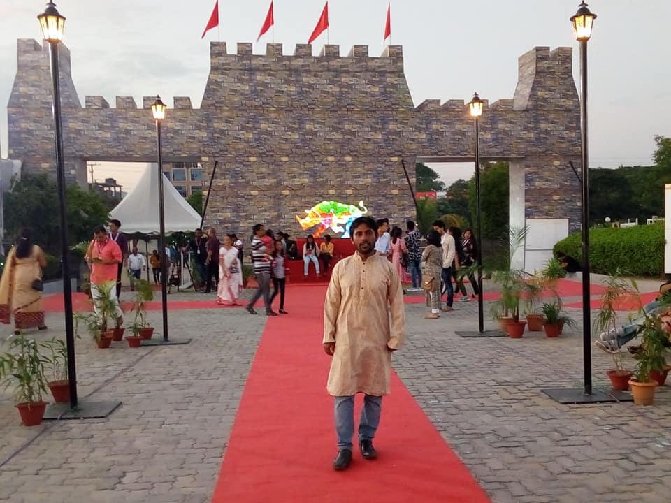 Megh was attended at the GIFF 2019