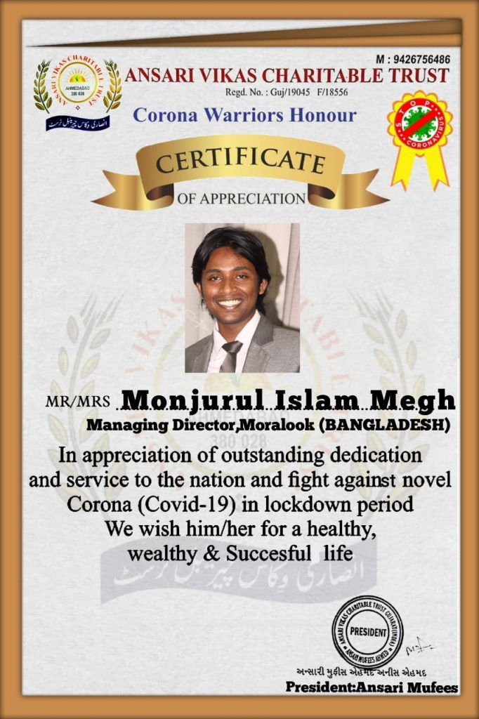 Monjurul Islam Megh Honored from India